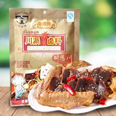 四川自制卤菜调料,方便快捷,5袋