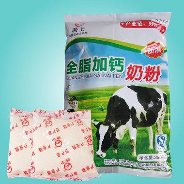 内蒙古骑士全脂加钙成人奶粉,内含14小袋