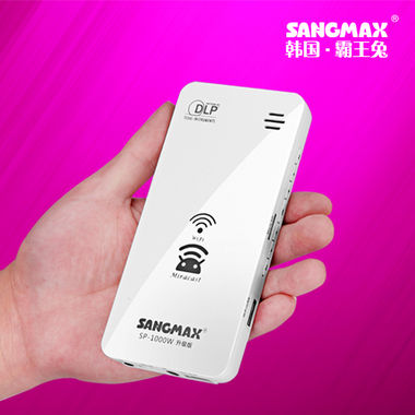 手机平板无线同屏,微型投影仪