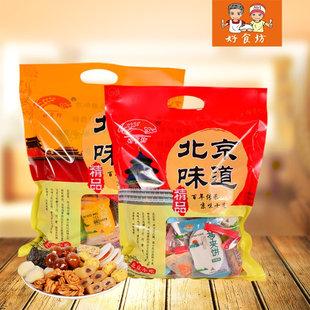 内含八种京味小吃,一包尝遍北京味