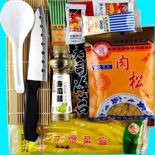 寿司工具套装10件套,自制寿司配料,组合实惠