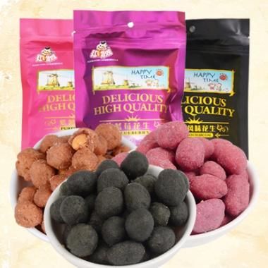 竹炭/紫薯/蓝莓三种花生375g,好吃不腻