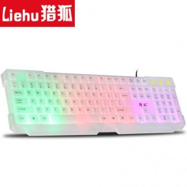 多彩背光,游戏键盘,高性能芯片