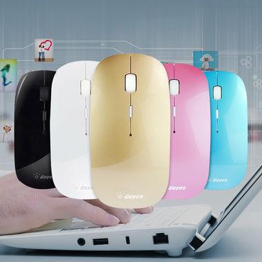 苹果风超薄无线鼠标,购买即送电池