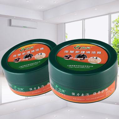 清洁护理一步到位,多功能皮革清洁护理清洁膏,方便快速
