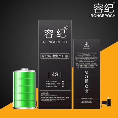 苹果系列电池,简单实用,便于携带
