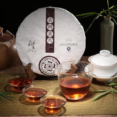 口感醇香,韵味十足,茶饼完整,茶叶干净