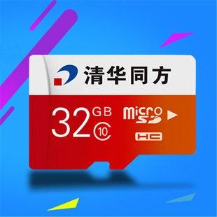 规格32G,高速存储,全面兼容