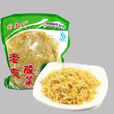 精选优质大白菜,菜心微黄,酸爽可口