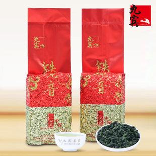 简易包装,色泽润绿,香醇可口,茶香