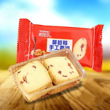 蔓越莓曲奇饼干,好吃,独立小包装