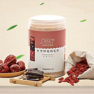 红枣枸杞粉,红枣味道较浓,微甜口味
