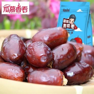 新疆椰枣口感类似豆沙包,沙糯,嚼起来更爽口