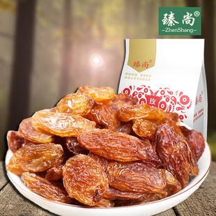 新疆玫瑰红葡萄干500g,颗粒感觉、饱满