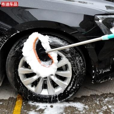 牛奶丝洗车刷,可伸缩,不伤车漆,清洁更干净