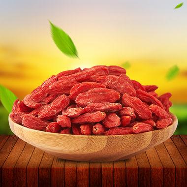宁夏枸杞,大颗粒,肉厚味甜,营养价值高