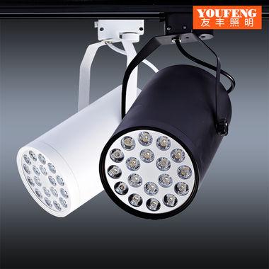 3W,正白,铝白壳,高亮环保节能LED轨道射灯