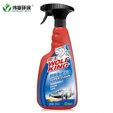 650ml*2瓶厨房油污渍,去污轻松