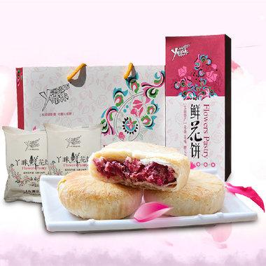 鲜花饼礼盒装,花香浓郁,馅料十足