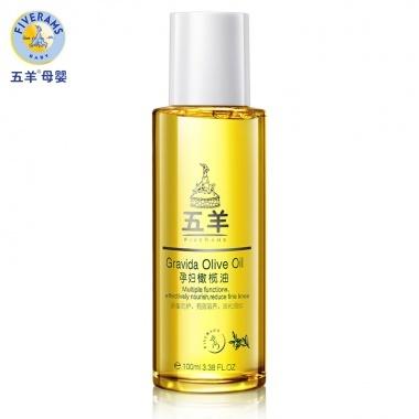 【适合孕产期】孕妇橄榄油,预防淡化修复妊娠纹