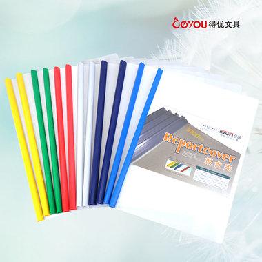 5色可选,可夹60页A4纸 ,实用方便