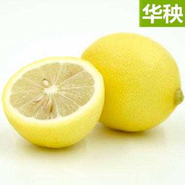单果110-150克,柠檬表面会有些许伤痕,介意慎拍