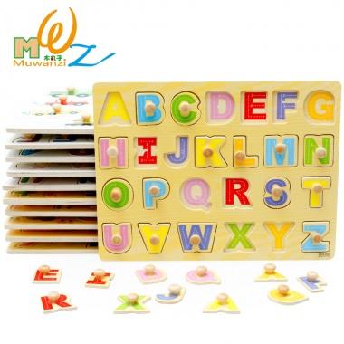 【2-8岁】木丸子大号蘑菇钉拼图板,安全学习益智环保