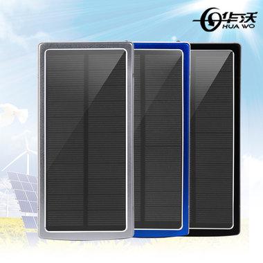 双模式充电,座充加太阳能,方便实用