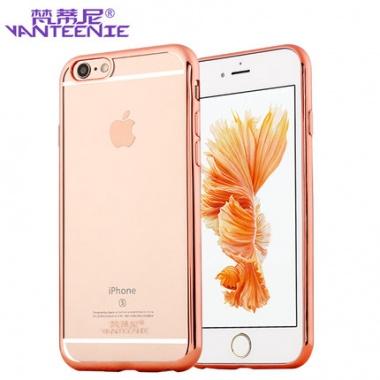 奢华高雅电镀TPU苹果6手机壳,时尚
