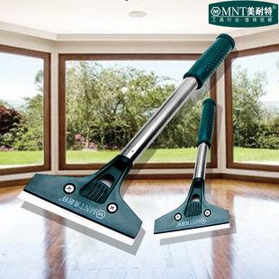 去除瓷砖地板玻璃污垢,坚固耐用,美耐特瓷砖地板,除老泥清洁铲刀