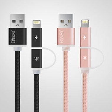 苹果安卓二合一数据线,快速充电