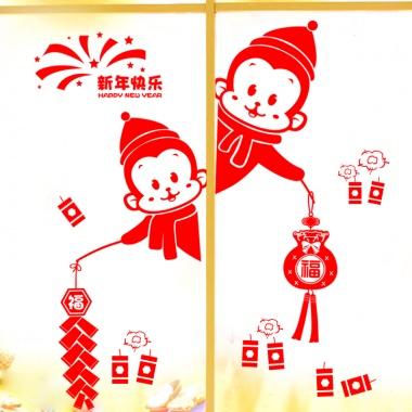 元旦新年布置必备,一件包含,左右两个,中国结