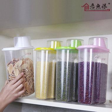 食品级PP,带盖易倾倒杂粮储物罐,简单方便