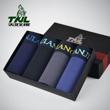 优质莫代尔面料,U凸设计双层内档,四色一盒,面料舒适
