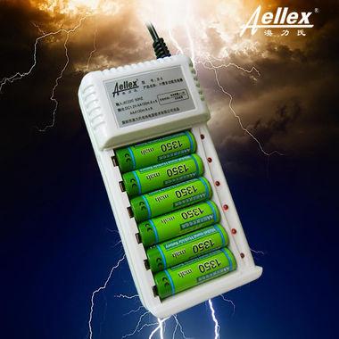 多功能充电电池5号套装,单充混充,款式新颖,简单方便