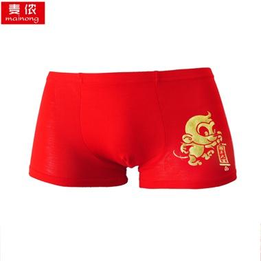 猴年新款本命年大红男童鸿福内裤