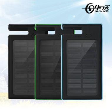 防水防摔座充加太阳能,带手机支架