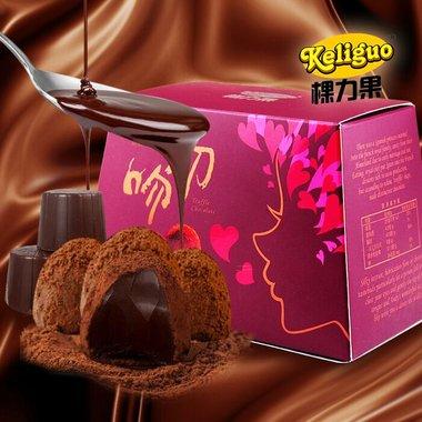松露巧克力,细腻香醇,丝丝融化