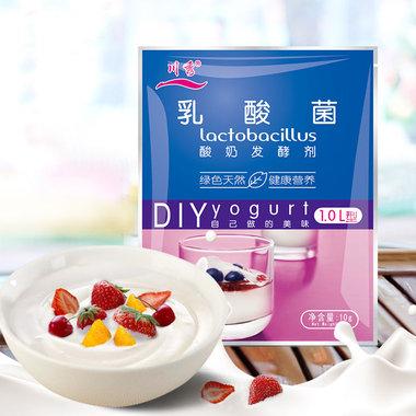 川秀乳酸菌酸奶发酵剂买一送一,用于酸奶发酵